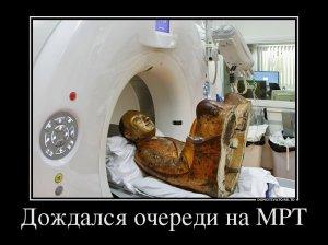 1441201879_3648363_dozhdalsya-ocheredi-na-mrt.jpg